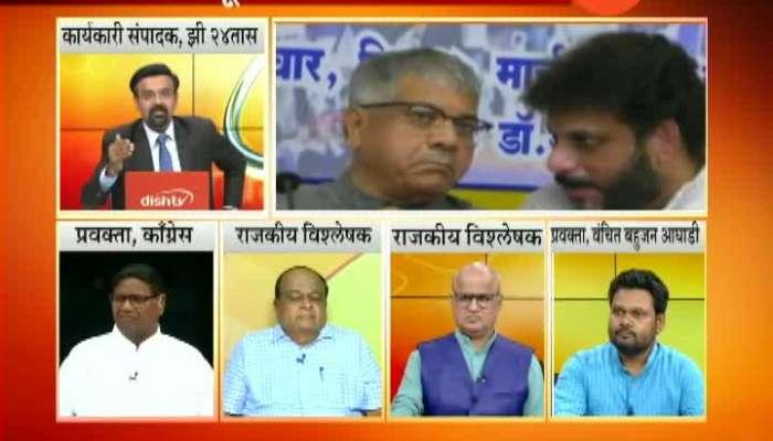 Congress And VBA Seats Distribution For Vidhan Sabha Election