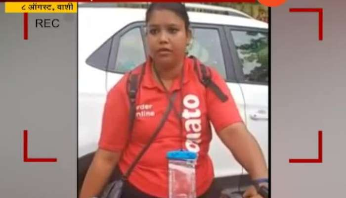 Zomato Delivery Girl Arrested For Abusing Vashi Cops
