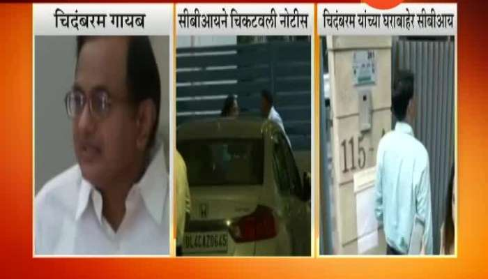 P Chidambaram Goes Missing As High Court Refuses To Give Bail On INX Media Case