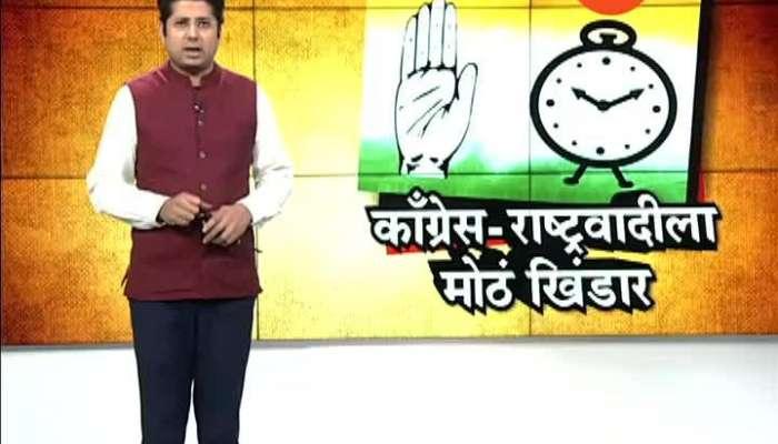 मुंबई | काँग्रेस-राष्ट्रवादीला मोठं खिंडार पडणार