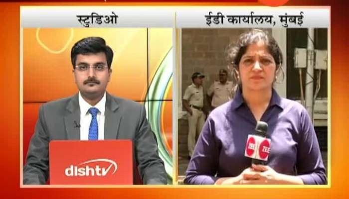 Mumbai Raj Thackeray At ED Office For Inguiry Update
