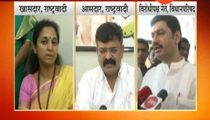 NCP Leader On Raj Thackeray ED Inquiry