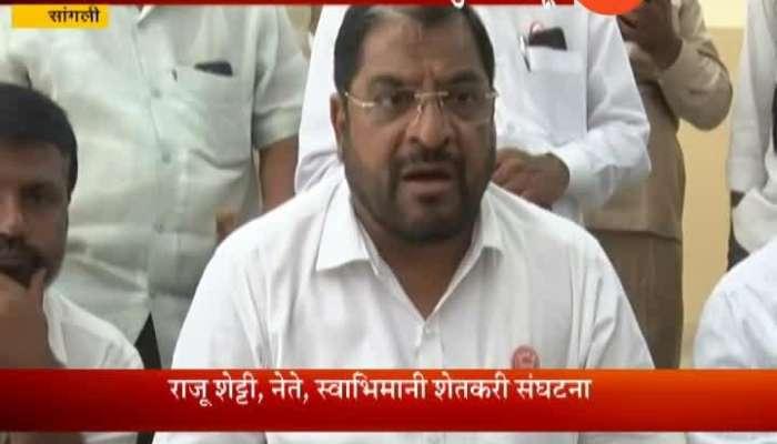 Sangli | Raju Shetti On Flash Flood Situation