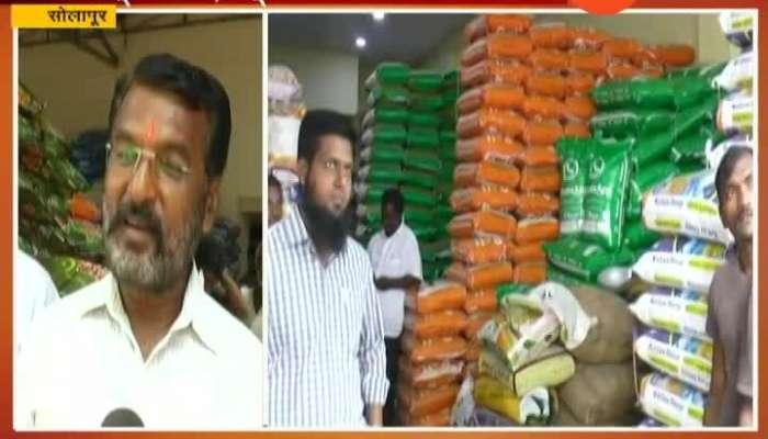 Solapur   Social Media Named Food Grains In Demand