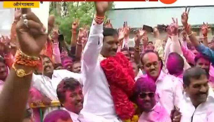 Auranagabad | Shiv Sena | Ambadas Danve Wins Local Government Organization Election
