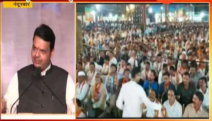 Nandurbar CM Devendra Fadnabvis On Congress And NCP