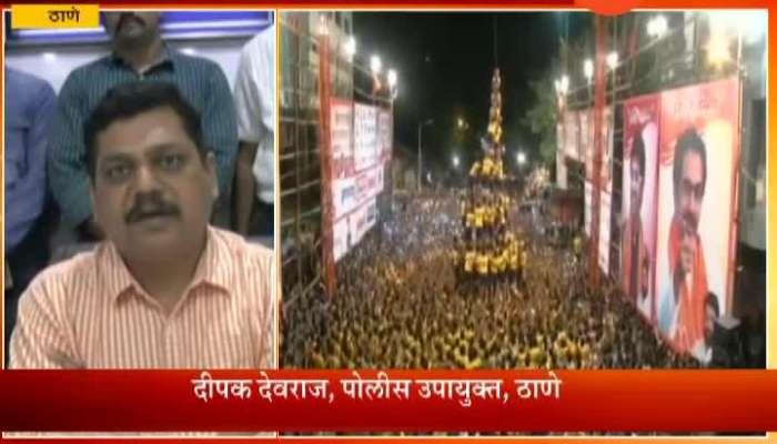 Thane | Security Arrangments To Keep Eye On Dahi Handi Festival