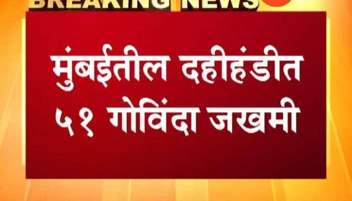 Mumbai 51 Dahi HandiJawan Injured