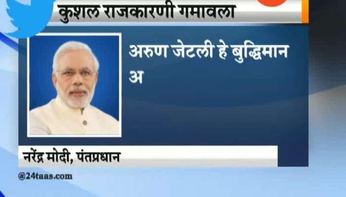 PM Modi And Amit Shah Tweet On Arum Jaitely Passes Away