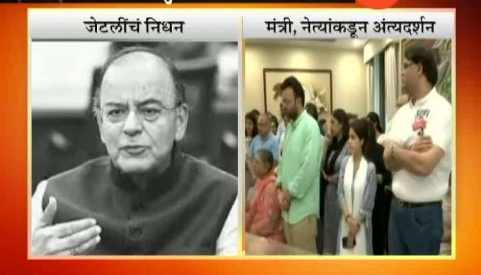 Arun Jaitley Passes Away,Leaders Across Political Line Pay Tribute