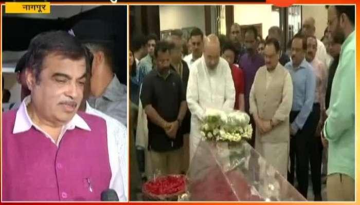 Nagpur Nitin Gadkari Reaction On Arun Jaitley Passes Away