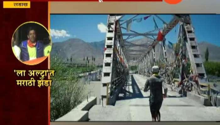 Ladakh LA Ultra Marathon