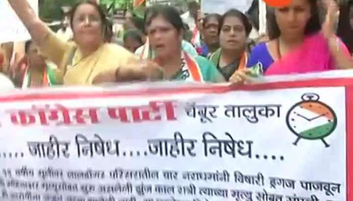 Chembur girl gang raped ncp portest and Aurngabad
