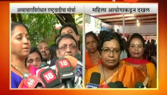 Rectionon Supria Sule and Vijay Rahatkar Chembur girl gang raped