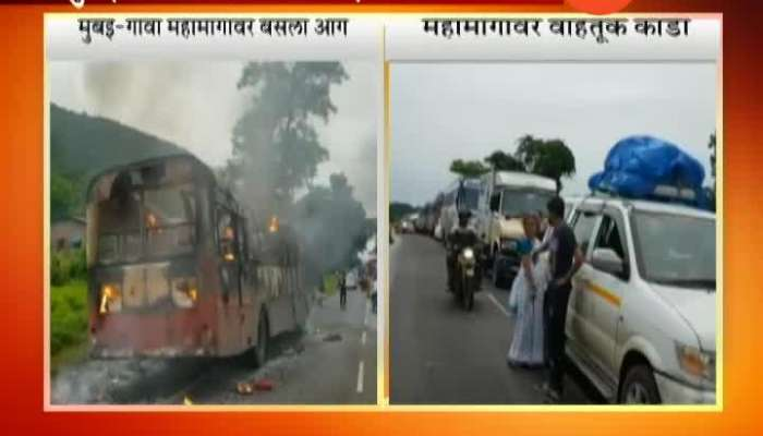 Raigad ST Bus Catch Fire At Mumbai Goa Highway No Casualty