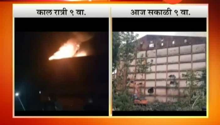 Dhule Cold Storage Fire
