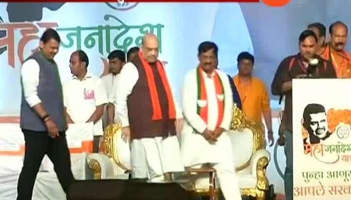 Mumbai BJP Survey 229 Seat Win In Vidhan Sabha Election