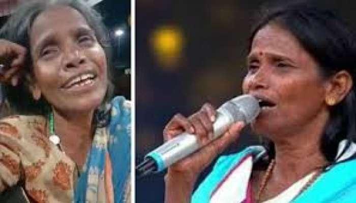 हिमेशनंतर 'या' गायकासोबत गाणार रानू मंडल