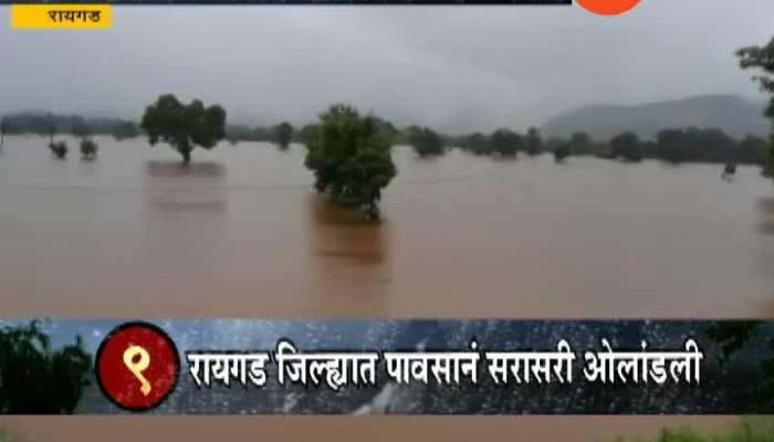 Raigad Rivers Flowing Above Danger Level From Heavy Rainfall