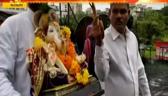 Vasai, Thane, Kalyan, One And Half Day ,Ganpati Visarjan 2019