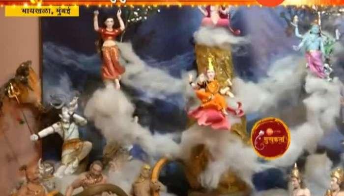 Mumbai Byculla Gaikwad Family Made Samudra Manthan Theme To Celebrating Eco Friendly Ganesha