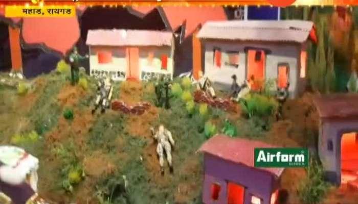 Raigad Mahad Madhav Ranade Celebrating Eco Friendly Ganesha