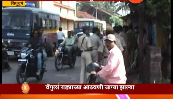 Court Verdict After Eight Years On Sindhudurg Rada
