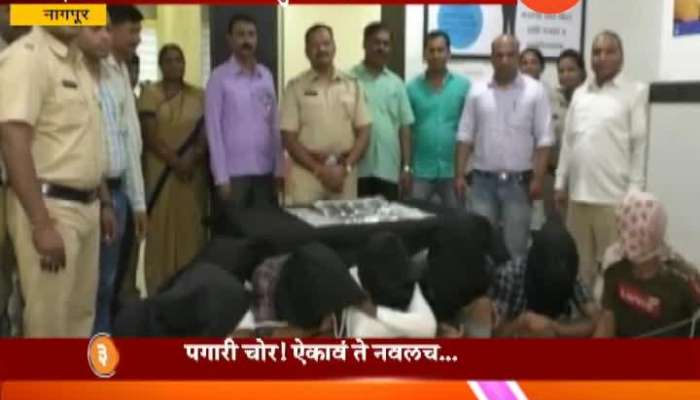 Nagpur | Police Arrested Gang Of Salried Mobile Thief