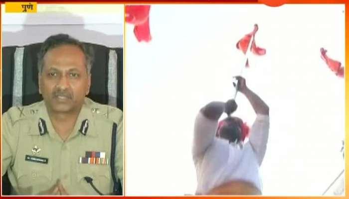 Pune Security Arrangments For Ganesh Visarjan