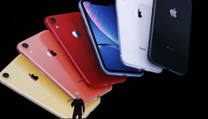 अॅपलचा बहुचर्चित आयफोन-११ लॉन्च, प्रथमच तीन कॅमेरे
