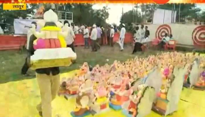 लातूर | यंदा घरामध्ये बादलीत बाप्पाचं विसर्जन