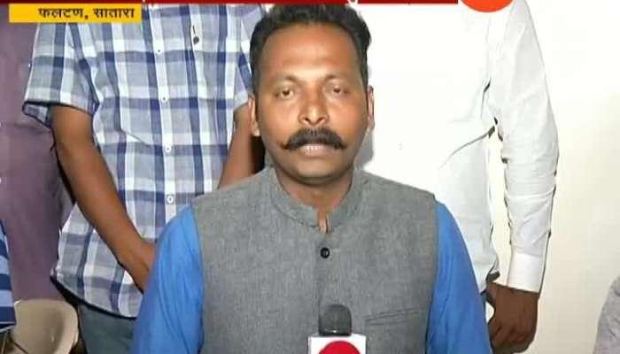 Satara Phaltan Ramraje Nimbalkar Naik To Take Decision On Switching Political Party