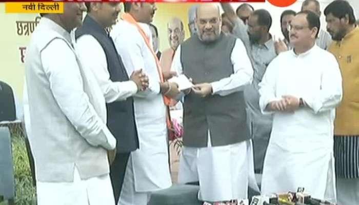 New Delhi Satara MP Udyanraje Bhosale Joined BJP In Presence Of Amit Shah