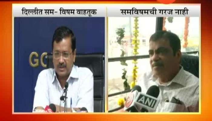 New Delhi CM Arvind Kejriwal And Nitin Gadkari On Controlling Air Pollution In Winter
