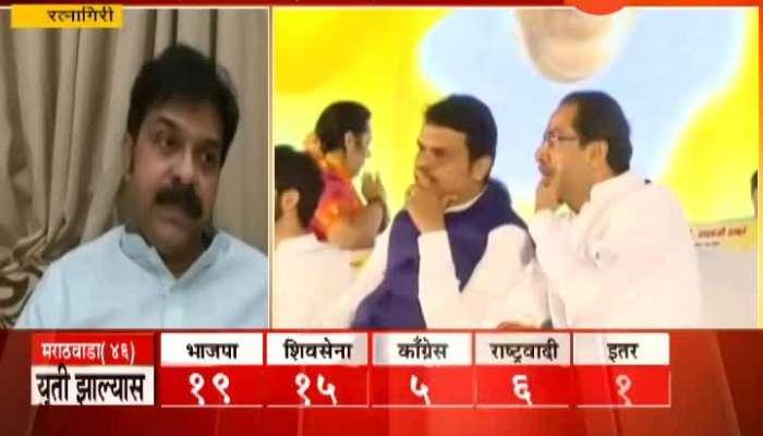Ratnagiri Parsad lad on BJP-Shivsena Alliance 15 Sep 2019