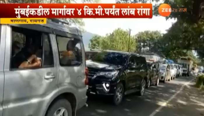 मुंबई - गोवा महामार्गावर कंटेनर-टेम्पो अपघातानंतर वाहतूक कोंडी