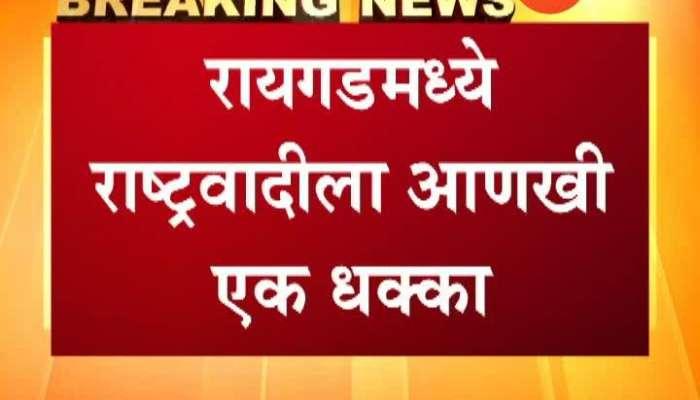 Raigad NCP Leader Vijayraj Khule To Join Shiv Sena