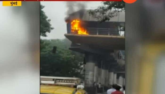 Mumbai Cotton Green People Fear To Go From Sky Walk Before Fire Breaks Out