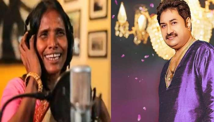 ... तर रानू मंडलसोबत काम करेन - कुमार सानू