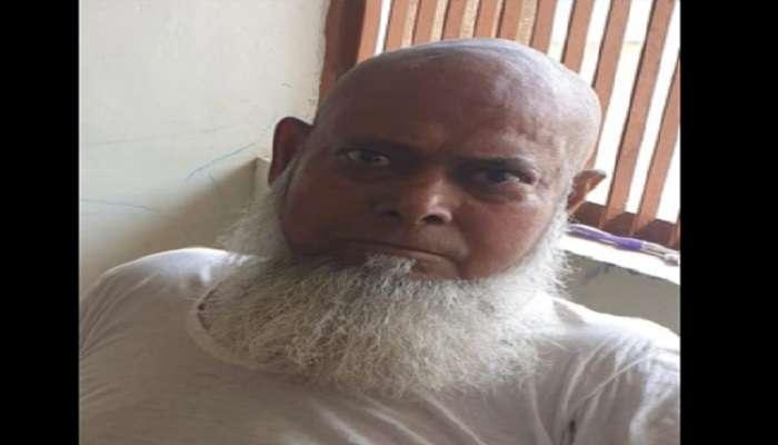 बनावट भारतीय चलन प्रकरणी फरार आरोपीस 35 वर्षांनी बेड्या