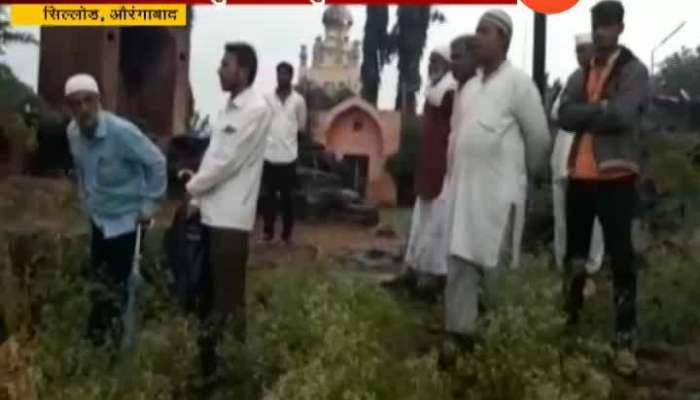 Aurangabad Silod Farmers Along With Humanity Flown Away In Flood As People Busy In Recording