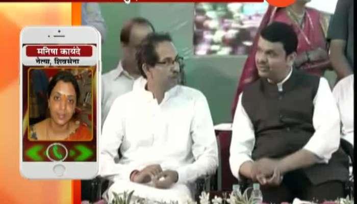 Nashik PM Modi On Ram Mandir Issue To Uddhav Thackeray Update