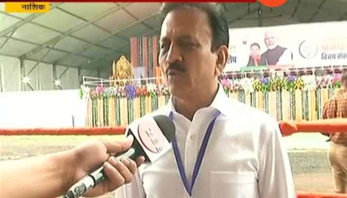 Nashik Minister Girish Mahajan On Yuti