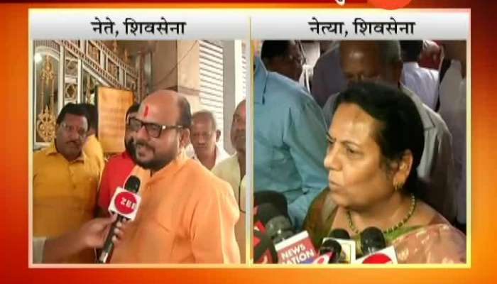 Shiv Sena - BJP Seat Distribution For Vidhan Sabha Election In Controversy