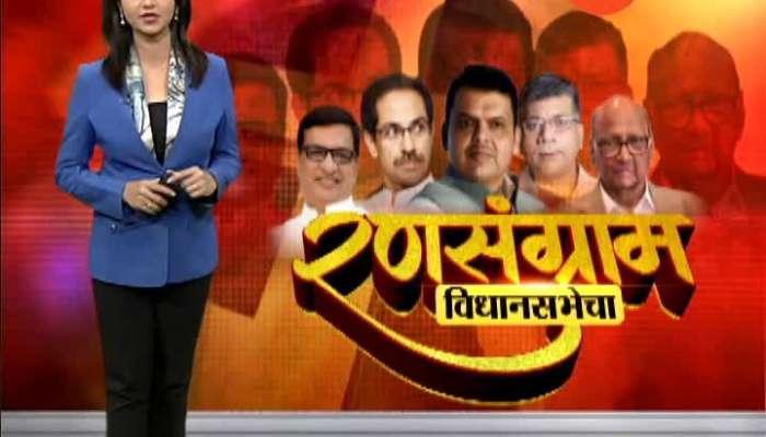 Mumbai Rection sanjay raut, chandrakant patil BJP Alliance 21 Sep 2019