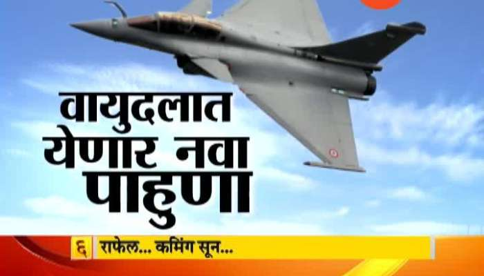 indian airforce to Receive First Rafale Fighter France