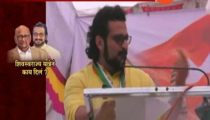 NCP Shivswarajya yatra
