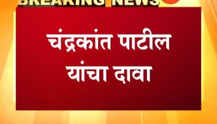 Mumbai Chandrkant Patil sperech to Saamana 22 Sep 2019