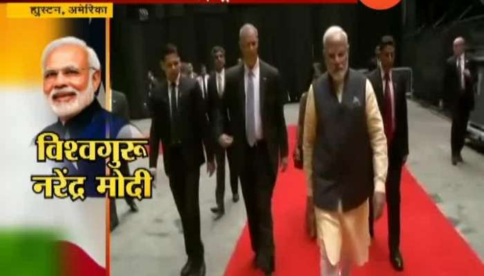 USA PM Narendr modi Howdy Modi Arrives Jallosh in Stadium 22 Sep 2019.