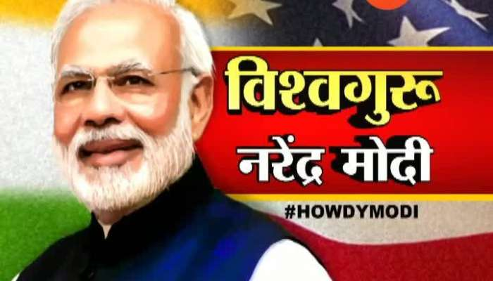 US Visit PM Narendr modi 22 Sep 2019.